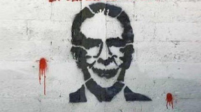 Guatemala: Muere Ríos Montt en la impunidad